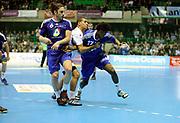 DESCRIZIONE : France Hand Equipe de France Homme Match Amical Nantes<br /> GIOCATORE : BINGO Arnaud<br /> SQUADRA : France<br /> EVENTO : FRANCE Equipe de France Homme Match Amical  2010-2011<br /> GARA : France Tunisie<br /> DATA : 30/10/2010<br /> CATEGORIA : Hand Equipe de France Homme <br /> SPORT : Handball<br /> AUTORE : JF Molliere par Agenzia Ciamillo-Castoria <br /> Galleria : France Hand 2010-2011 Action<br /> Fotonotizia : FRANCE Hand Hand Equipe de France Homme Match Amical Nantes<br /> Predefinita :