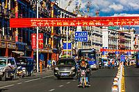 Beijing East Road, Lhasa, Tibet (Xizang), China.