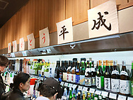 """April 30, 2019, Tokyo, Japan: As Japan enters the Reiwa Era, an alcohol beverage store within Tokyo Station posted a message """"arigato Heisei"""" (thank you Heisei) above their sake section on the last day of the Heisei Era. As Japanese Emperor Akihito abdicated the Chrysanthemum Throne, this brought an end to the Heisei Era (Jan. 8, 1989 to Apr. 30, 2019). The new era called 'Reiwa"""" begins May 1, 2019 when Crown Prince Naruhito ascends the throne. The two kanji characters """"'rei"""" and """"wa"""" can be translated as either """"fortunate harmony"""" or """"peace in harmony"""" and were taken from a stanza about plum blossoms in Man'yoshu, a collection of Japanese poetry written sometime after 759. Japanese calendars years are based upon the reigns of it's emperor's."""