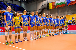 22-08-2017 NED: World Qualifications Slovenia - Bulgaria, Rotterdam<br /> Bulgaria win 3-1 against Slovenia / team Slovenia<br /> Photo by Ronald Hoogendoorn / Sportida