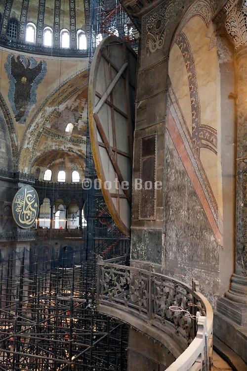 detail Interior view of Hagia Sophia in Istanbul