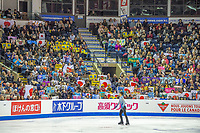 KELOWNA, BC - OCTOBER 25: Japanese figure skater Yuzuru Hanyu gets a show of support from fans as he competes in the men's short program at Skate Canada International held at Prospera Place on October 25, 2019 in Kelowna, Canada. (Photo by Marissa Baecker/Shoot the Breeze)