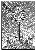 (The bird of peace is crucified on the Star of David following the Temple Mount Riots)