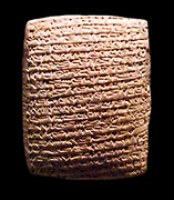 Cuneiform tablet. Assyrian, circa 1920-1840 BC. Inscribed with an account of payment of silver for donkeys, goods, and services.