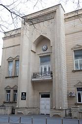 Presidential Academy