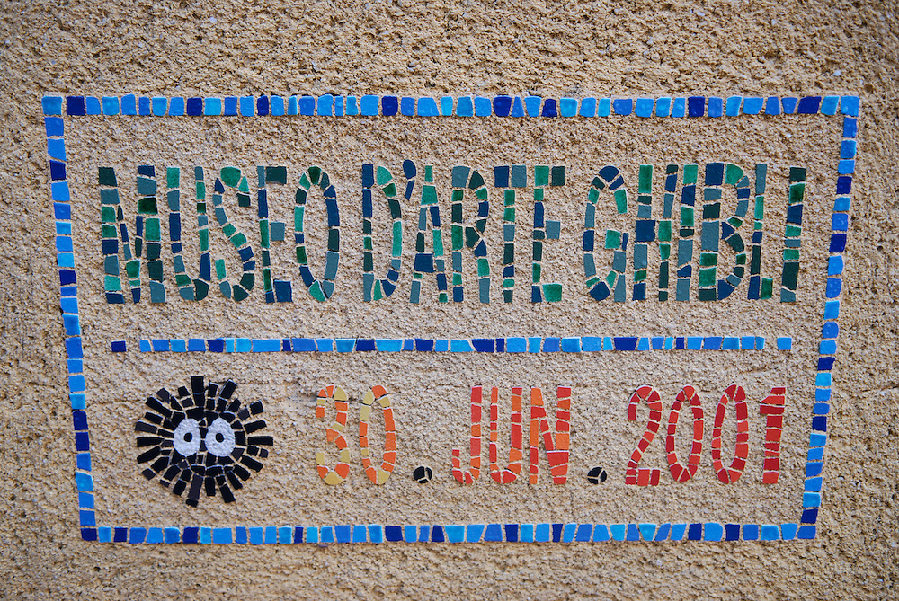 A wall mosaic commemorating the completion of the museum in 2001. The Ghibli Museum in Mitaka, western Tokyo opened in 2001. It was designed by animator Miyazaki Hayao and receives around 650,500 visitors each year.