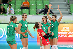 Players of Bulgaria celebrate during the volleyball match between National team of Dominican Republic and Bulgaria in Bronze Medal game of Womens U23 World Championship 2017, on September 17, 2017 in SRC Stozice, Ljubljana, Slovenia. Photo by Morgan Kristan / Sportida