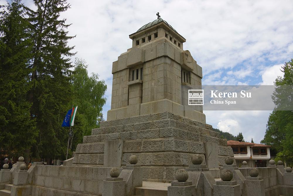 April Uprising Mausoleum, Koprivshtitsa, Bulgaria