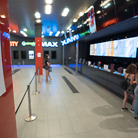 Guests arrive to the Cinema City movie theatre reopening during the ease of the COVID-19 restrictions in Budapest, Hungary on July 2, 2020. ATTILA VOLGYI