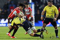 November 15 2014 Romania v Japan 2nd half - Male Sau - Bucharest, Romania.
