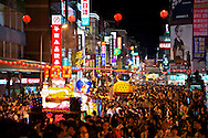 The 2011 Keelung Ghost Festival Parade was popular as always.