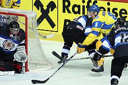 20.04.2016, Dom Sportova, Zagreb, CRO, IIHF WM, Ukraine vs Estland, Division I, Gruppe B, im Bild Andrei Mikhnov // during the 2016 IIHF Ice Hockey World Championship, Division I, Group B, match between Ukraine and Estonia at the Dom Sportova in Zagreb, Croatia on 2016/04/20. EXPA Pictures © 2016, PhotoCredit: EXPA/ Pixsell/ Goran Stanzl<br /> <br /> *****ATTENTION - for AUT, SLO, SUI, SWE, ITA, FRA only*****