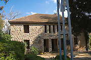 Israel Upper Galilee Metula, renovated stone buildings the first houses to be built in the settlement in 1896. The Officials' Building the first stone building, erected 1897. Today it is the council building