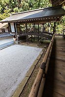 Erin-ji Garden - Erin-ji is a Zen temple set in the mountains of Yamanashi Prefecture built in 1330. Zen priest and garden designer Muso Soseki was asked to establish and design the temple and its garden. It is now a temple of the Myoshin-ji branch of the Rinzai Zen Buddhism.  The temple's pond garden is best viewed from either the temple's tatami rooms or connecting hallways.