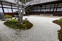Jodoji Temple Garden is a tsukiyama garden that uses the natural hillside and its waterfall as background scenery with the focal point a small pond at its foot. <br /> There is a tea room called Ruizudari which is mostly original though it was renovated and revived in 1999.