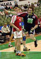 Håndball<br /> 27.10.2005<br /> Norge v Danmark<br /> Poznan, Polen<br /> Foto: Wrofoto/Digitalsport<br /> NORWAY ONLY<br /> <br /> ALEXANDER BUCHMANN