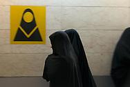 Tehran. Iran. tehran subway. metro