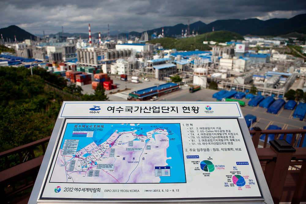 "The Yeosu National Industrial Complex - built in 1967, is the country's largest heavy chemical industrial complex. It accommodates over 120 oil refining, fertilizer, and petrochemical companies, accounting for 26% of domestic oil refining and 50% of domestic ethylene production. Yeosu will host the Expo 2012 exhibition  under the theme ""The Living Ocean and Coast"". Yeosu (Yeosu-si) is a city in South Jeolla Province. Old Yeosu City, which was founded in 1949, Yeocheon City, founded in 1986, and Yeocheon County were merged into a new city in 1998."