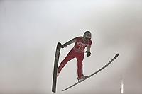 Ski , Fis  Ski Jumping World Cup <br /> Presented by Viessmann , Large  Hill Individual<br /> Lillehammer , Norway<br /> 10.12.2016<br /> Foto: Dagfinn Limoseth , Digitalsport<br /> Robert Johansson , NOR
