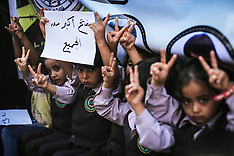 Gaza: Protest for Palestinian prisoners in Israeli Jails, 3 October 2016