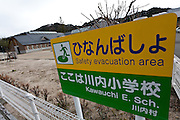 A sign for Kawauchi Elementary School, Kawauchi, Fukushima, Japan. Tuesday April 30th 2013