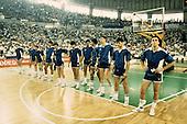 Europei Atene 1987 - Nazionale Italiana