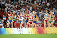 Friidrett Olympiske Leker / OL / 2008 16.08.2008 <br /> 3000 m steeplechase  Gulnara Galkina-Samitova , RUS(2783),  Tatiana Petrova (2782) , Marta Dominguez (1591) , Ekaterina Volkova (2760) , Wioletta Frankiewicz , POL (2581) ,  Zemzem Ahmed (1669) ,   Bosibori Nyangau (2266) , KEN ,