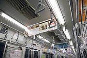 empty subway train Tokyo Japan