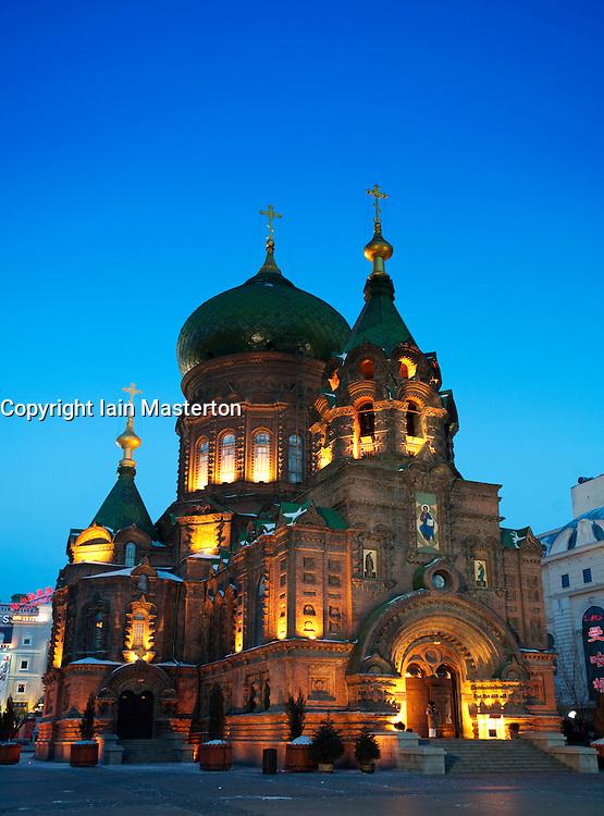 Evening view of illuminated Saint Sophia church formerly Russian Orthodox religion in Harbin China