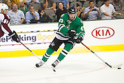 DALLAS, TX - SEPTEMBER 26:  Valeri Nichushkin #43 of the Dallas Stars controls the puck against the Colorado Avalanche in an NHL preseason game on September 26, 2013 at the American Airlines Center in Dallas, Texas.  (Photo by Cooper Neill/Getty Images) *** Local Caption *** Valeri Nichushkin
