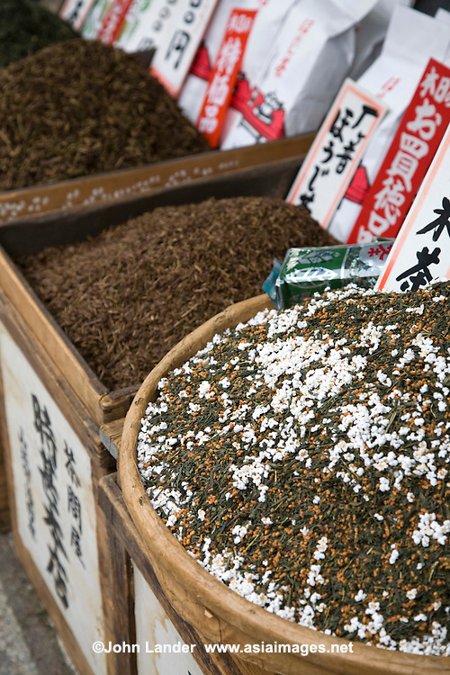 Japanese green tea, or ocha (o-cha) is the most common drink in Japan.  Not only is it loaded with vitamin C and caffiene, but its healthy antioxidant properties are making this drink a hit all around the world.