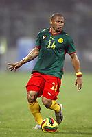 Fotball<br /> Afrika mesterskapet 2008<br /> Foto: DPPI/Digitalsport<br /> NORWAY ONLY<br /> <br /> FOOTBALL - AFRICAN CUP OF NATIONS 2008 - QUALIFYING ROUND - GROUP C - 22/01/2008 - EGYPT v CAMEROON - JOEL EPALLE (CAM)<br /> <br /> Egypt v Kamerun