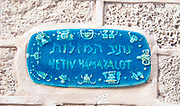 Israel, Jaffa, Ceramic signs of the Zodiac street sign