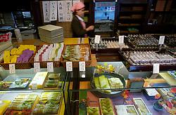 Loja no centro de Tókio. FOTO:Jefferson Bernardes/Preview.com