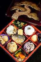"""Shokado Bento - The origin of bento can be traced back to the Kamakura Period when cooked and dried rice called hoshi-ii literally """"dried meal"""" was developed. In the Edo Period bento culture spread and became more refined. Bento became even more popular in the 80s with the help of the microwave and the proliferation of convenience stores. The expensive wood and metal boxes have been replaced at most bento shops with inexpensive, disposable plastic ones Even handmade bento have made a comeback, and they are once again a common sight at picnics."""