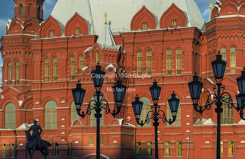 Russie, Moscou, quartiers Kremlin et Kitaï Gorod, bâtiment du Musée Historique d'État // Russia, Moscow, quarters of Kremlin and Kitai Gorod, Russian Museum World Buidling
