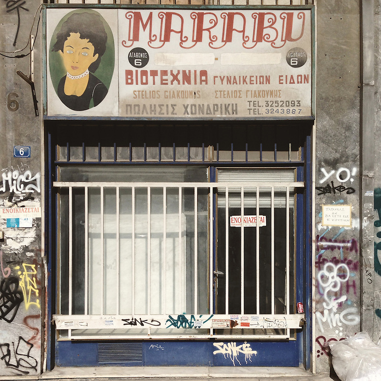 A closed down shop named Marabu in Agathonos street Athens that used to sell women's accessories