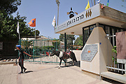 The Joe Alon Museum of Bedouin Culture, Negev, Israel