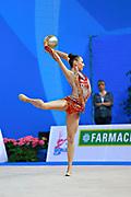 Serdyukova Anastasiya during qualifying ball at the Pesaro World Cup April 1, 2016. Anastasiya is an Azerbaijani individual rhythmic gymnast, she was born in May 29, 1997 Tashkent, Uzbekistan.  Her goal is to compete at the 2020 Olympic Games in Tokyo