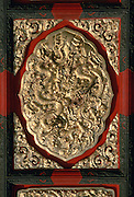 Ornate door panel in the Forbidden City, Beijing, China
