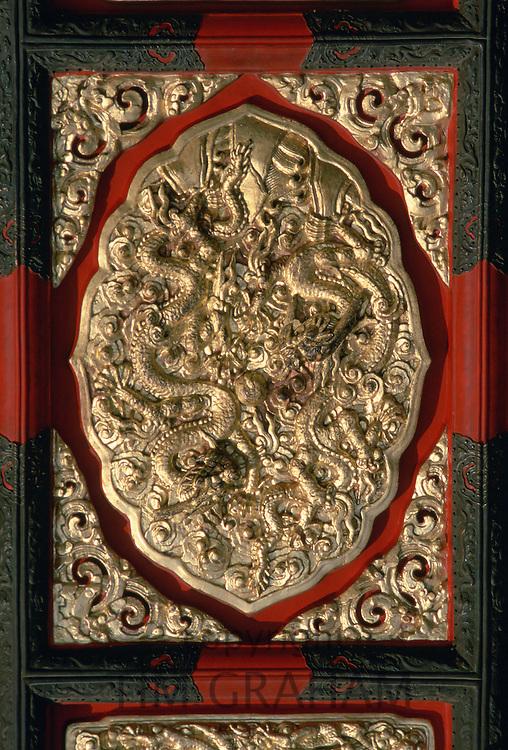 Ornate door panel in the Forbidden City, Beijing, China