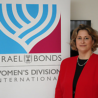Israel Bonds Women's Parlour with Yael Mevorach 19.06.2019