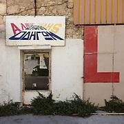 A closed down driving school in Archiepiskopou Makariou Str, Heraklion , Crete