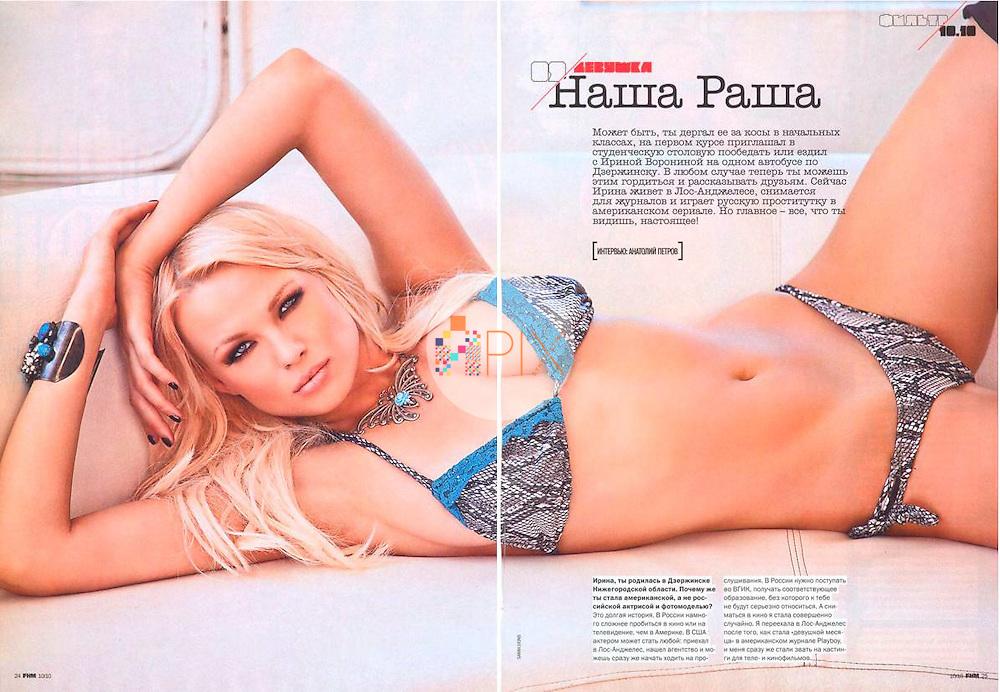 Irina Voronina in FHM Russia :: May2011