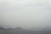 Fog in Solheimsfjorden - Florø - Sogn og Fjordane - tåke