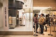 La Collina confectionery factory in Omihachiman, Japan was designed by Terunobu Fujimori.