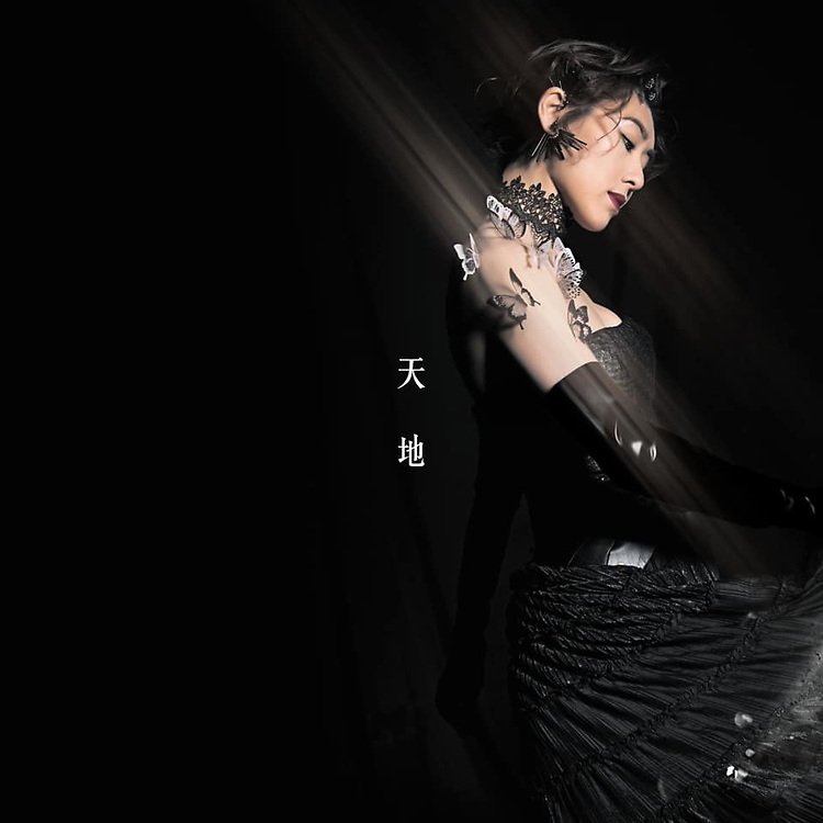 Nancy Wu for NANNINNINE project.<br /> Photo by Moses Ng/ Kavod Media 2019