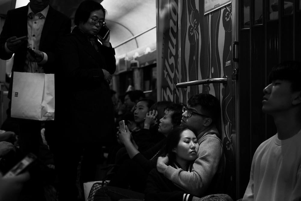 Korail Mugunghwa Train from Seoul
