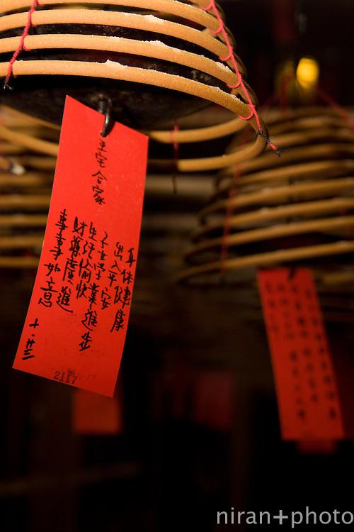Prayer Incense at a temple in Hong Kong