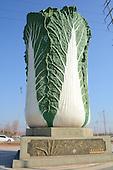 Glass Cabbage Sculpture